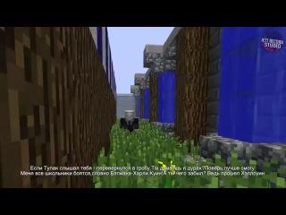 Хиробрин vs Слендермен.Эпичная Рэп Битва в Майнкрафте 2 сезон
