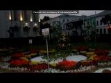 «Ярославль глазами объектива» под музыку Армин (Армен) ван Бюрен (Armin van Buuren) и Кристиан Бернс (Christian_Burns) в формате mp3 (4,837.55 КБ) - This light between us. Picrolla